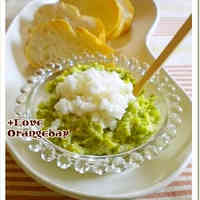 Avocado and Sake Lees Dip