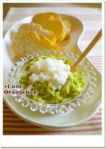 Avocado and Sake Lees Dip