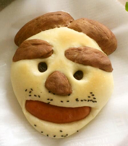 Creative Face Bread
