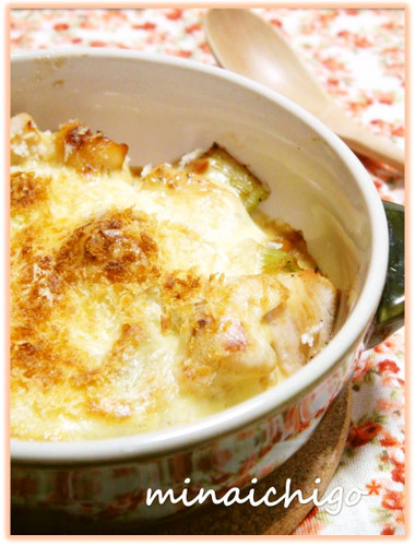 Mayonnaise and Miso Gratin