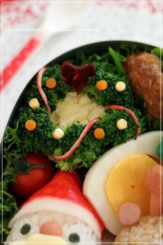 Wreath-Shaped Salad for Christmas Bento