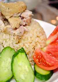 Foolproof Chicken Rice in a Rice Cooker
