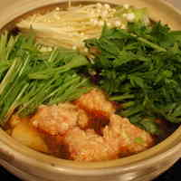 Easy Medicinal-Style Hot Pot