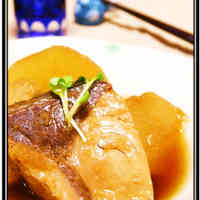 Buri Daikon - Simmered Yellowtail Fillet with Daikon Radish