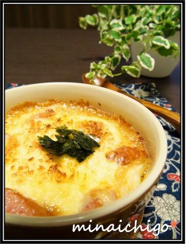 Japanese Mochi Rice Cake Gratin