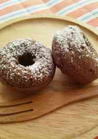 Healthy Burdock Root & Cocoa Baked Donuts