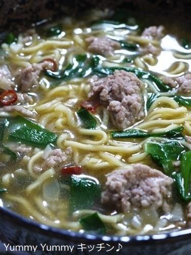 Easy with Maruchan-brand Instant Ramen Noodles Taiwan-style Ramen