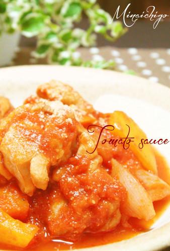 Chicken Stewed in Tomato Sauce
