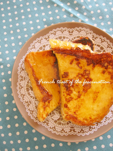 Fluffy and Moist Alluring French Toast