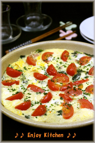 Spinach, Tomato, and Cheese Western Omelet