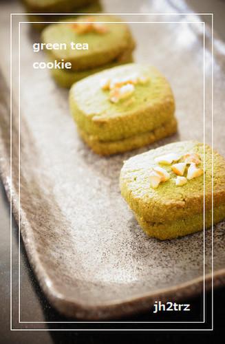 Crispy Matcha Cookies