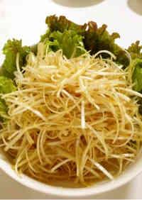 Korean Leek Salad