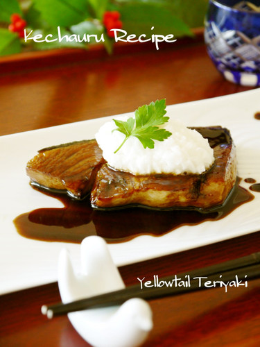 Amberjack Teriyaki with Balsamic Vinegar + Smashed Nagaimo Yam