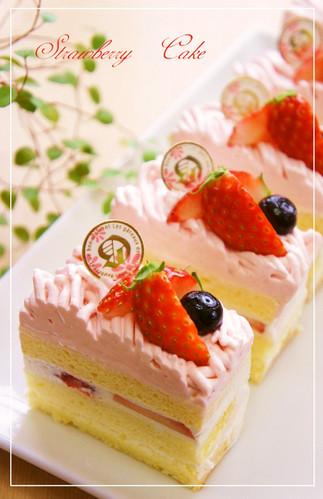 Strawberry Mont Blanc Shortcake