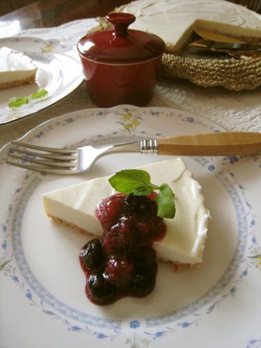No-Bake (Rare) Cheesecake