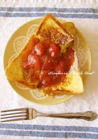 Alluring French Toast Topped with Strawberry Sauce