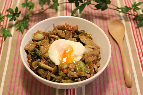 Veggie Packed Sweet-Savory Pork Rice Bowl