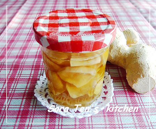 Ginger In Honey For Ginger Tea