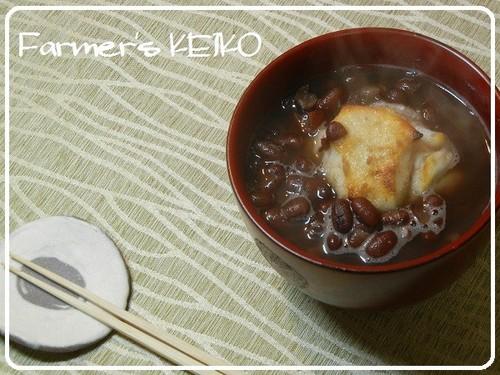 Sweet Red Bean Soup (Zenzai)