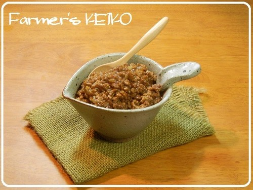 Farmhouse Recipe: Curry Soboro