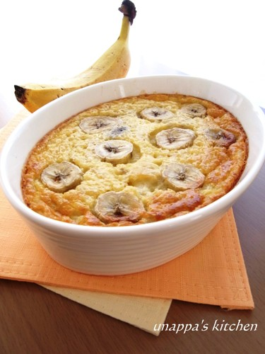 Easy Banana Clafoutis