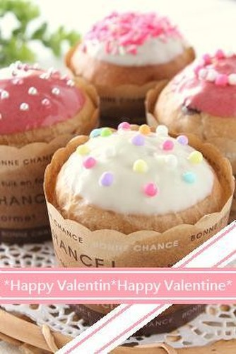 Valentine's Day Decorated Chocolate Buns - Bread Machine Version