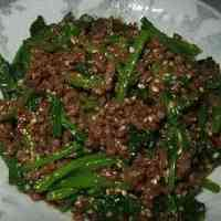 Spinach and Beef Namul