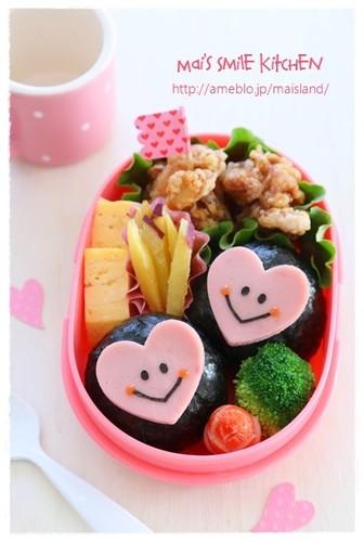 Valentine's Day Heart Charaben