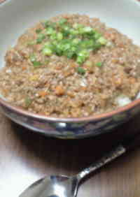 Ground Meat and Vegetable Rice Bowl with