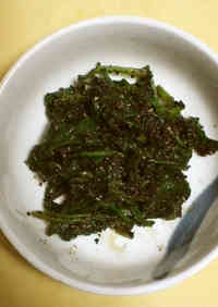 Simple Spinach with Sesame Seeds
