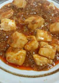 Authentic Mapo Tofu