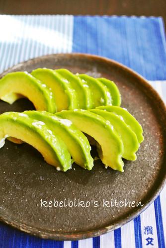 Avocado Pickled in Shio-Koji