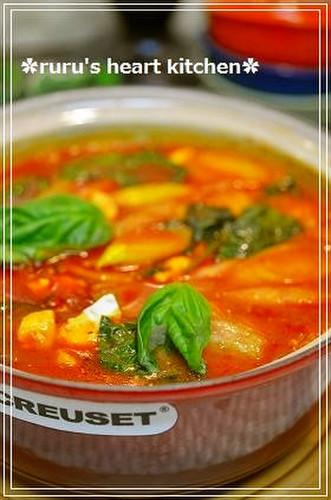Italian Fusion Tomato Hot Pot
