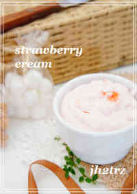 Strawberry Whipped Cream