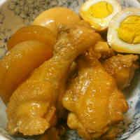 Simple Simmered Chicken Drumsticks, Daikon Radish & Eggs