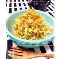 Easy Chinese Cabbage Salad
