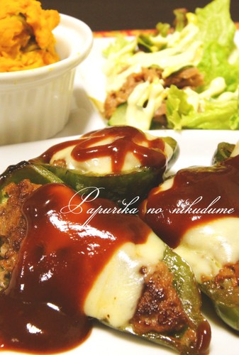 Green Peppers Stuffed with Meat and Topped with Melted Cheese