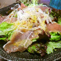 Prosciutto and Onion Salad with Homemade Dressing