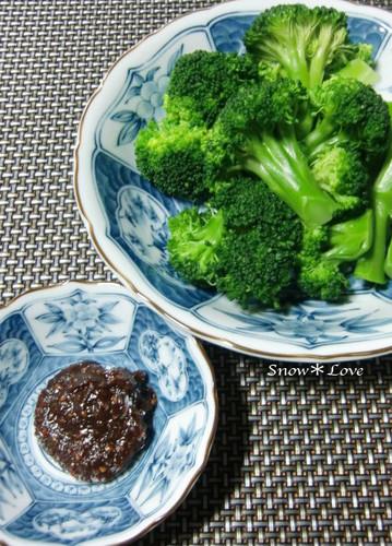 Broccoli in Sesame Vinegar Miso