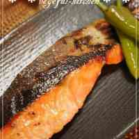 Grilled Salmon Fillet with Yuzu Pepper Paste & Shio Koji