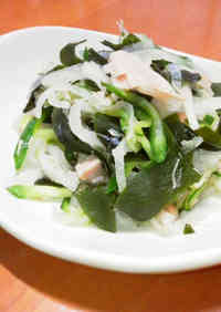 Japanese-style Salad with Daikon Radish and Tuna