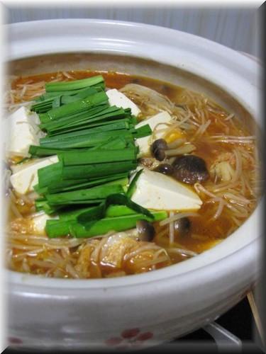 Pork and Kimchi Hot Pot