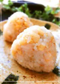 Tempura Crumbs and Mentsuyu Wasabi Onigiri Rice Balls