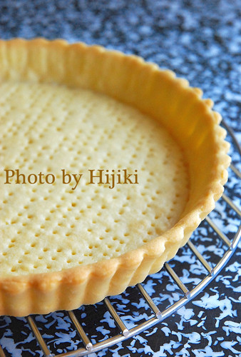Crispy Tart Crust (With Pictures For Each Step)