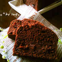 Sophisticated Chocolate Pound Cake Made With Pancake Mix