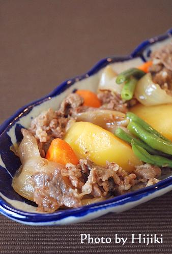 Nikujaga Meat and Potato Stew