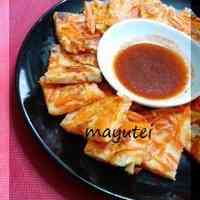 Carrot Jeon (Savory Korean Pancake)