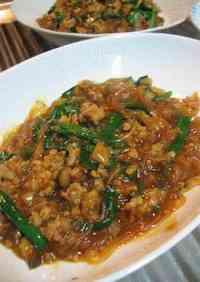 A Family Favorite: Mapo Cellophane Noodles