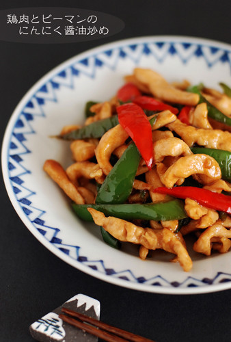 Chicken and Bell Pepper Garlic Soy Sauce Stir-fry