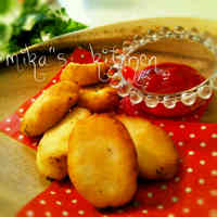 Healthy Okara Nuggets